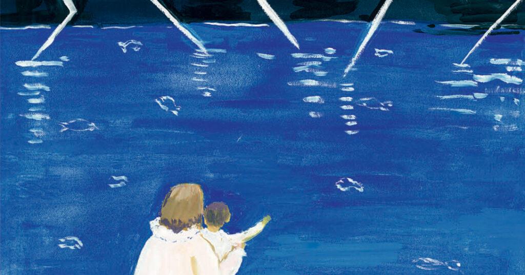 Darling Baby: Serenata pintada de la artista Maira Kalman a la atención, la vitalidad y la vitalidad de ver el mundo con ojos de recién nacido