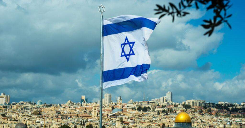 Ore por Israel y Jerusalén